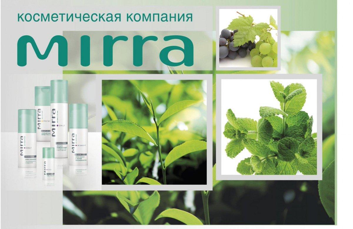 Косметика мирра официальный сайт купить где купить косметику kylie россия